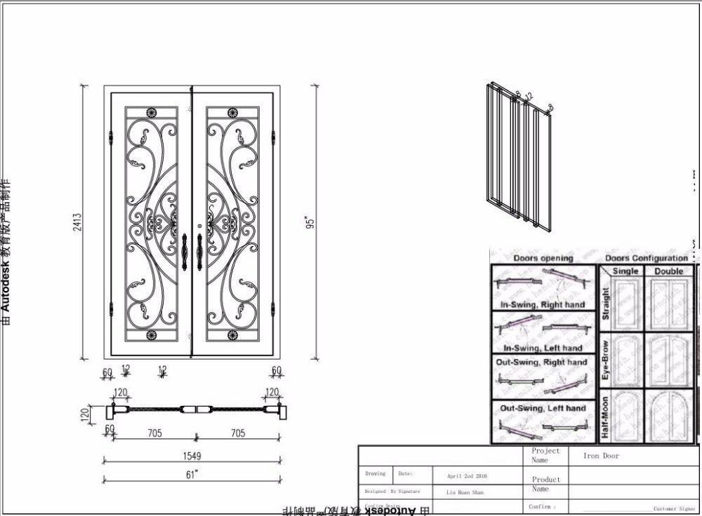 Hench кованые двери Двойные железные двери железные передние двери железные входные двери hc id39