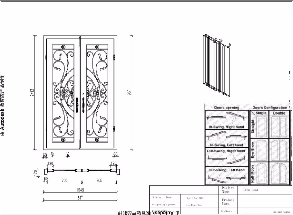 Hench wrought iron doors iron double doors iron front doors iron entry doors hc id39