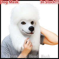 Hot Halloween Poodles Mask Elegant Longhaired White Pet Dog Masks Dog Head Retaining Cap Cosplay Party Latex Animal Party Masks