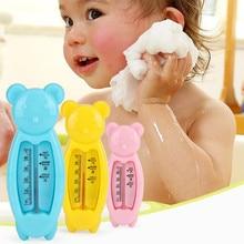 Мультфильм Floating симпатичный медведь ребенок воды термометр, дети Ванна термометр игрушка Пластик ванна воды Сенсор термометр