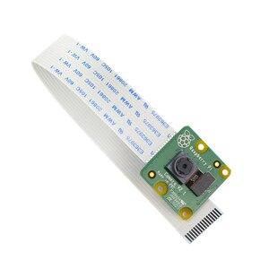 Image 3 - Offizielle RaspberryPi Kamera V2 Modul mit Sony IMX219 Licht empfindlichen Chips 8MP Pixel 1080P Video Unterstützung Raspberry Pi 3b +/PI4