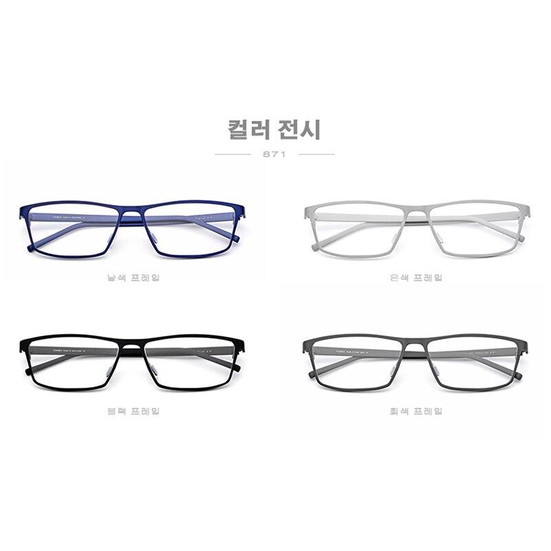 Titane pur lunettes cadre hommes 2019 nouvelles lunettes de vue Prescription pour hommes lunettes carrées hommes myopie optique montures lunettes - 5