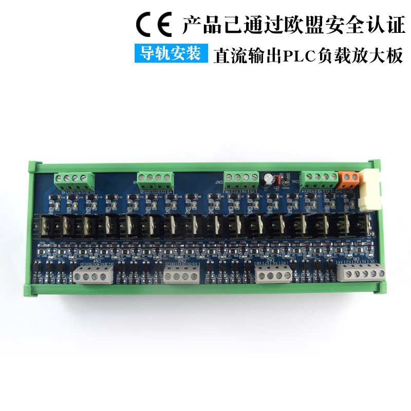 16-channel PLC DC amplifier board diaphragm isolation protection RC anti-surge relay power