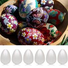 10pcs/ Lot 4CM White Foam Eggs Solid Modelling Polystyrene Styrofoam Foam Ball Shape DIY Christmas Decoration JD444