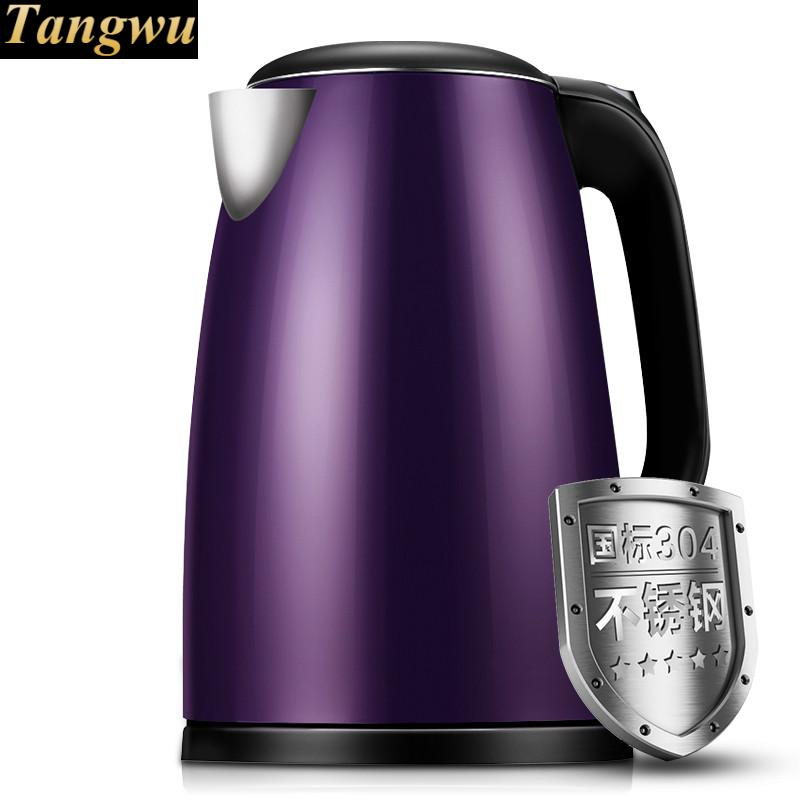 household electric kettle 304 stainless steel kettles Fashion product 1.7 L high tech and fashion electric product shell plastic mold