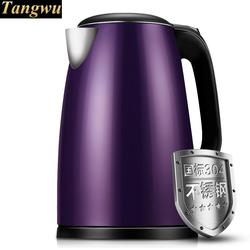household electric kettle 304 stainless steel kettles Fashion product 1.7 L