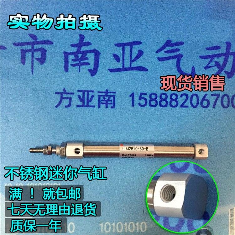 CJ2B10-50-B CJ2B10-60-B CJ2B10-75-B SMC tipo de dupla ação do cilindro de ar padrão CJ2 série, Temos o estoque