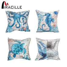Miracille Marine Sea Life Sea Turtle Printed Reversible Sequin Cushion Cover Sea Horse Octopus Home Decorative Throw Pillowcase home office leisure outdoor rattan daybed with white cushion to sea port by sea