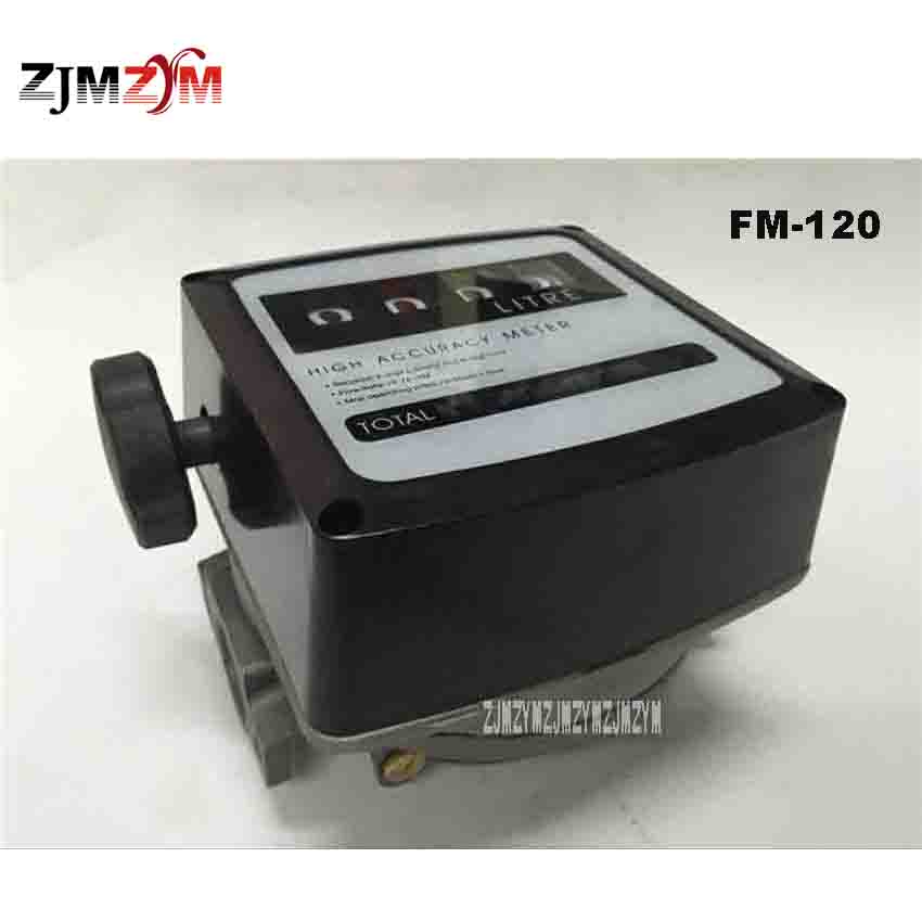 New Arrival FM 120 Gasoline Flowmeter Four Digital Diesel Fuel Oil Flow Meter Counter 8 80L / min Accuracy 1% 0.05 0.1MPA 25mm