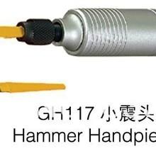 jewelry tools,wholesale alibaba,DIY toolsGH117 hammer handpi