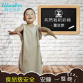 Colored Cotton Baby Sleeping Bag Thin Anti Tipi Child Air Conditioning Comforter Spring And Summer 100% Cotton