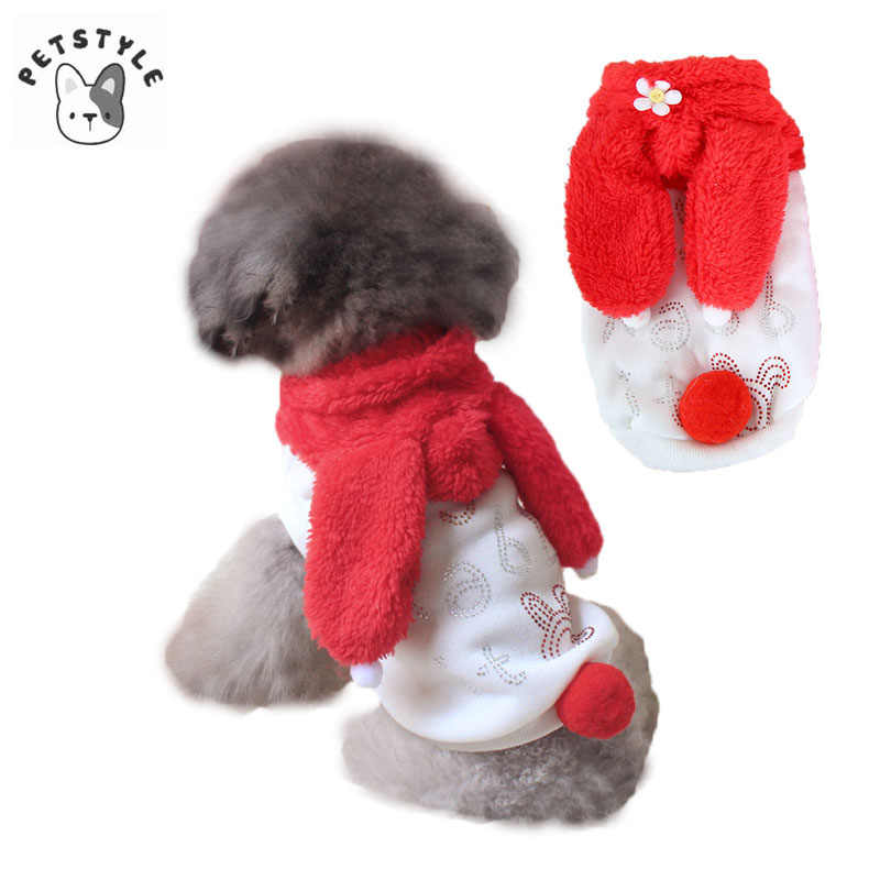 8fc260abd03b Detail Feedback Questions about Red Pet Dog Clothes Pet Puppy Fleece ...