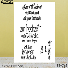AZSG Small language blessing Clear Stamps/Seals For scrapbooking DIY Card Making/Album Silicone Decoration crafts