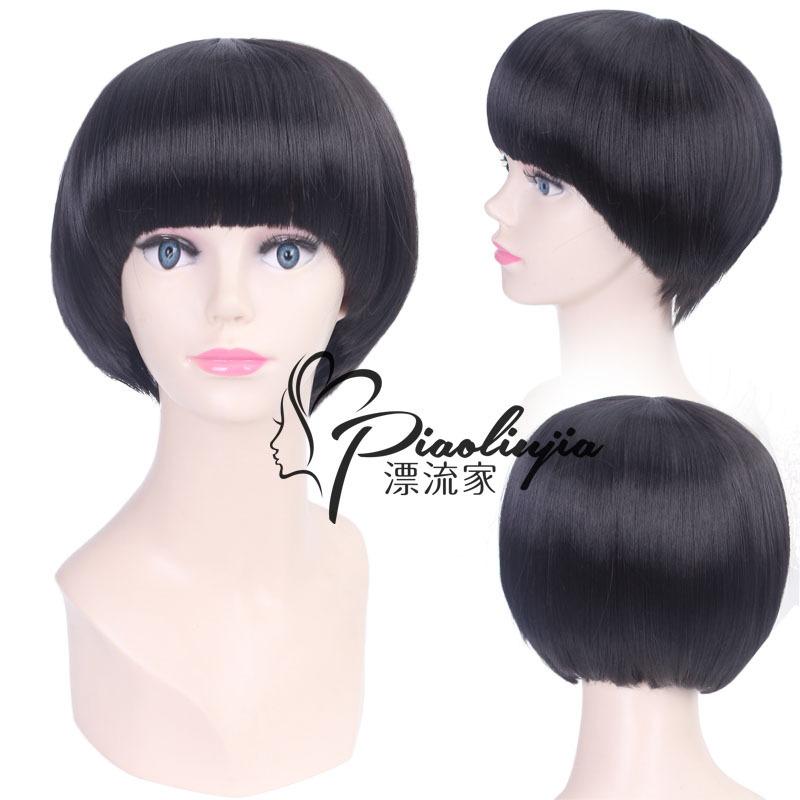 Tremendous Aliexpress Com Buy Cos Mushroom Head Girls Wig Bangs Short Hair Hairstyle Inspiration Daily Dogsangcom