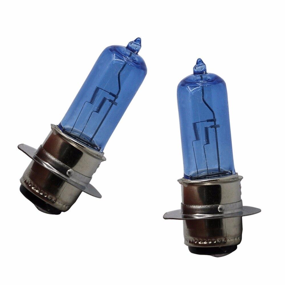 2PCS 12V 50W Xenon Headlight Lamp Bulbs For Honda TRX250 TRX300 TRX400 TRX450 TRX700 CRF250X CRF450X RANCHER 350 400