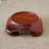 Mahogany wood crafts base bonnyclabber the base solid wood base teapot base