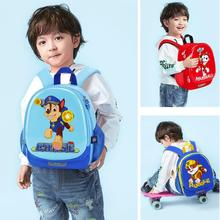 be8c30bfed41 1 pc Paw patrol backpack for Kids waterproof Skye Marshall Chase Rubble  school knapsack figures children