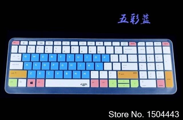 ניס 15.6 inch Silicone Laptop Keyboard Cover Protector for HP PROBOOK ZE-33