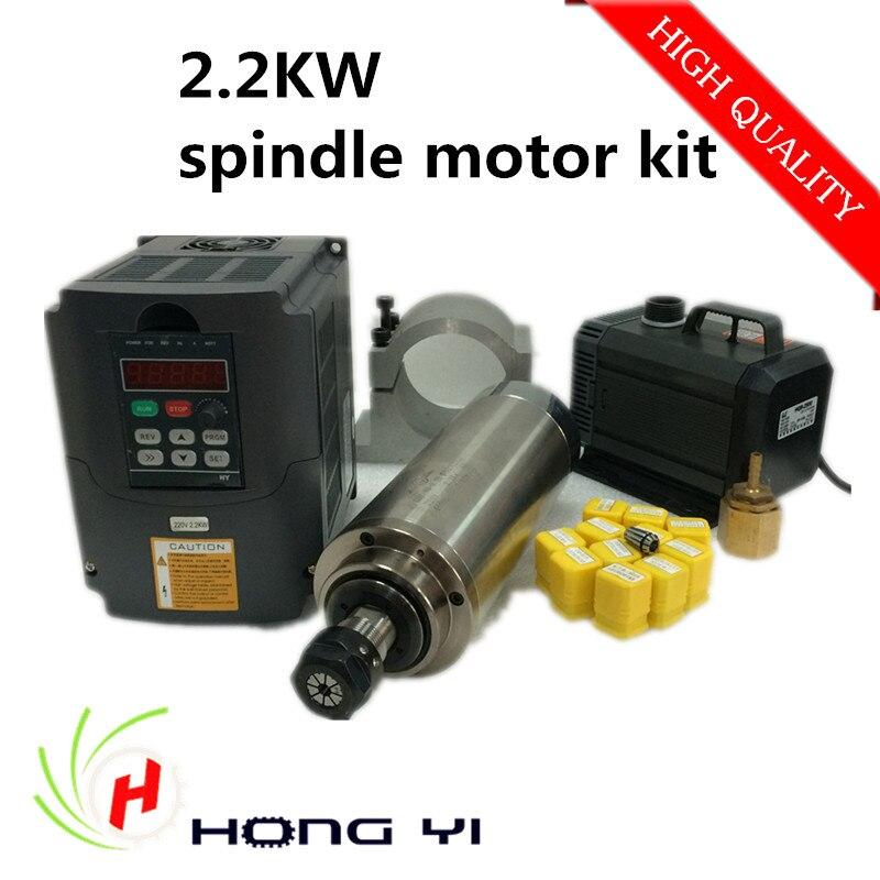 2.2kw spindle kit 220v 380V 80mm 2200w CNC milling spindle motor+2.2kw inverter+80mm spindle clamp+75w pump+5m pipes+13pcs ER20