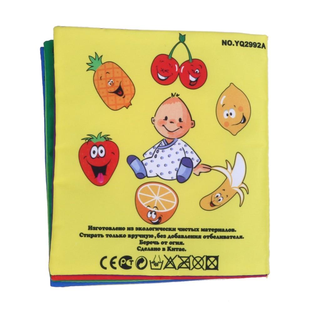 طفل لعب 0 ~ 12 أشهر كتب الطفل اللغة الروسية القماش كتاب الوليد سرير القماش كتاب الرضع الفاكهة التعليم الاطفال لعبة