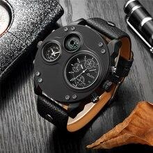 Уникальные спортивные часы Oulm, мужские роскошные брендовые наручные часы с двумя часовыми поясами, декоративные мужские кварцевые часы с компасом, мужские часы