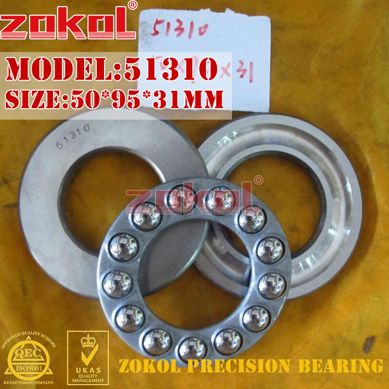 ZOKOL bearing 51310 Thrust Ball Bearing  8310 50*95*31mm zokol bearing 51312 thrust ball bearing 8312 160 200 31mm