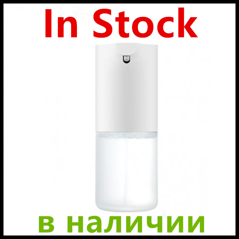 все цены на (In-Stock) Xiaomi Mijia Auto Induction Foaming Hand Washer Soap Dispenser Automatic Soap 0.25s Infrared Sensor For Smart Homes онлайн