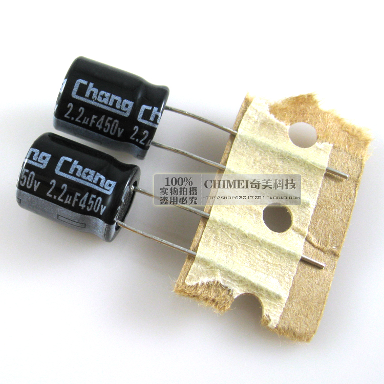 Electrolytic Capacitor 450V 2.2UF Capacitor