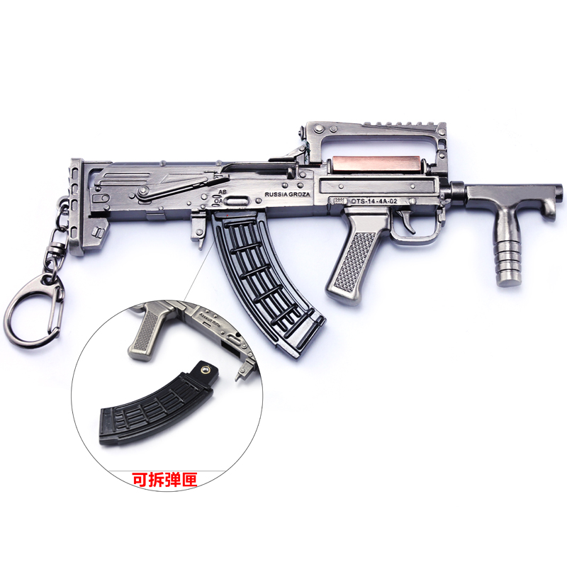 Signal Gun Game Playerunknowns Battlegrounds 3d Keychain Pubg Keyring Saucepan Pendant Funny Kids Toy Gun Accessories With A Long Standing Reputation Novelty & Special Use Costume Props