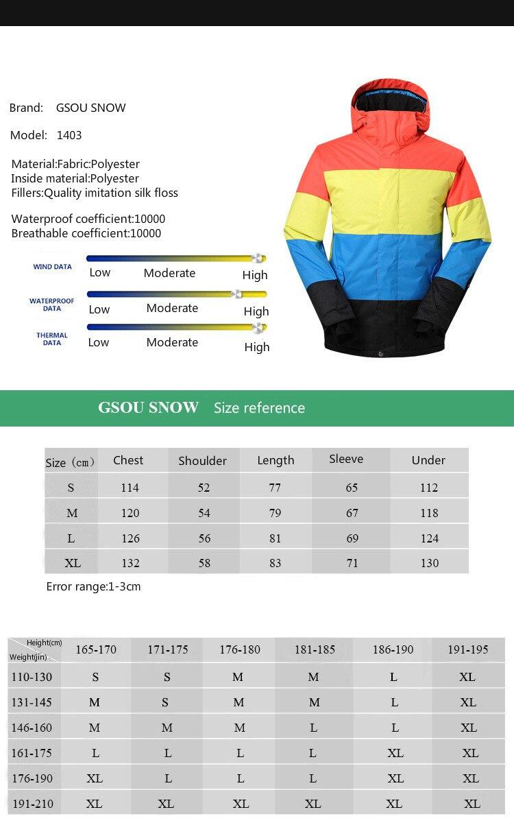 GSOU NEIGE hommes combinaison de ski pour homme simple et double conseil ski 1403-002 - 4