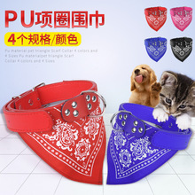 Necklace Triangle Soft-Collars Adjustable Cat Dog 1pcs Scarf Puppies Pet-Dog-Cat Printed