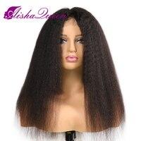 Aisha queen странный прямо Full Lace человеческих волос Парики бразильского Волосы remy прямо на черный Для женщин отбеленные узлы Ombre Парик