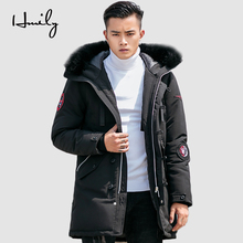 HMILY Men Coats Winter Jacket Long Warm Thicken Hooded Outwear Coat Top Brand Clothing Casual Mens