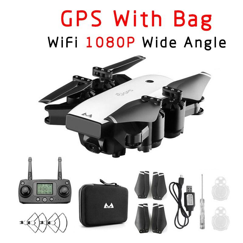 SMRC S20 FPV Drone GPS avec HD 1080 P Wifi caméra Quadrocopter Hovering Quadcopters 5MP pliant RC hélicoptère sac de stockage jouet