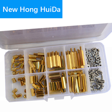M3 Male Female Hex Brass Standoff Bolt Screw Nut Threaded Pillar PCB Board Mounts Motherboard Spacer Assortment Kit clos 25mm body length 20 pcs screw pcb stand off spacer hex m3 male x m3 female brass hex spacers screw nut promotion wholesale