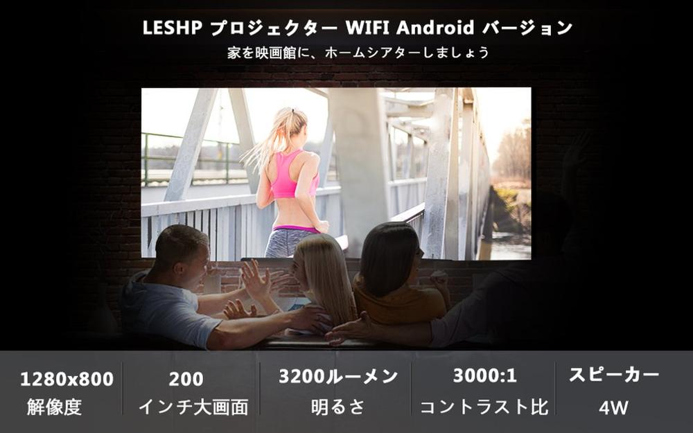 LESHP BL58 LED Projector Portable Projector HDMI VGA USB WIFI for Android Transmitter for Smartphones in Conference System from Computer Office