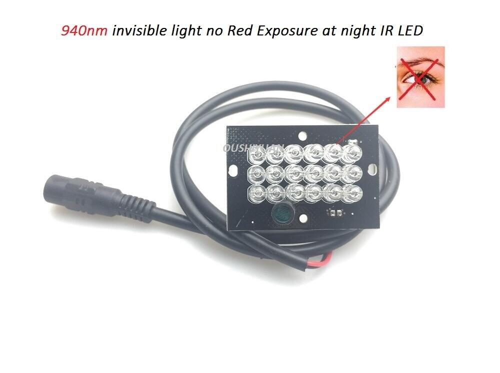 ИК-светодиодный светильник ночного видения, 18 шт. 940 нм, Инфракрасная подсветка для камеры видеонаблюдения