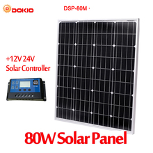 DOKIO Brand 80W 18 Volt Black Solar Panel China + 10A 12/24 Volt Controller 80 Watt Panels Solar Cell/Module/System/Home/Boat