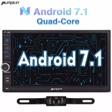 Pumpkin 2 Din 7 Android 7 1 Univeral Car font b Radio b font No DVD
