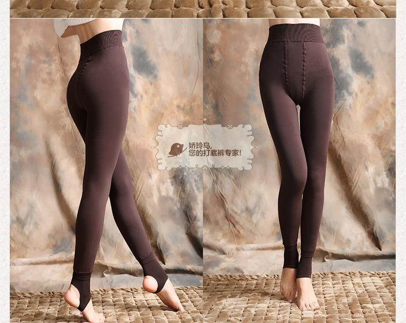 Bohocotol elastic plus velvet women's autumn and winter high waist skin color incarcerators legging trousers thickening step one 41