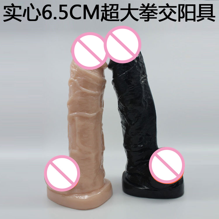 ФОТО Big Silicone Suction Cup Dildos Realistic,Fake Penis Dick,Adult Sex Products For Women,Lesbian Sex Toys For Female Masturbation