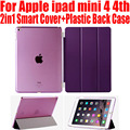 Para apple ipad mini 4 3 2 2in1 magnética smart cover + de plástico transparente caja de la pu para ipad mini 4/3/2 n °: IM404