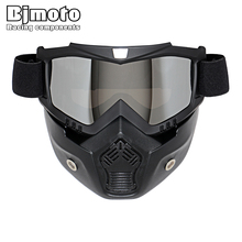 Modular detachable helmets perfect mouth open sales filter half or goggles