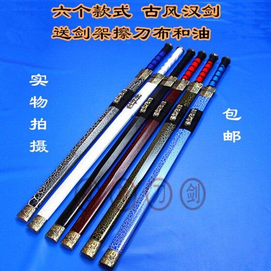 Longquan sword Cosplay weapons props Han Jian Chinese sword gifts without edge shipping freeLongquan sword Cosplay weapons props Han Jian Chinese sword gifts without edge shipping free
