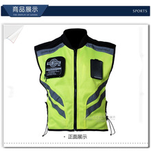 лучшая цена High Visibility Safety Reflective Vest Warning Coat Reflect Stripes Tops Jacket Motorcycle Car Reflective Safety Clothing