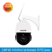 20 X wifi IP mini home ip camera night vision 80m p2p wireless PTZ Sony IMX323 IP66 onvif 2.4 security