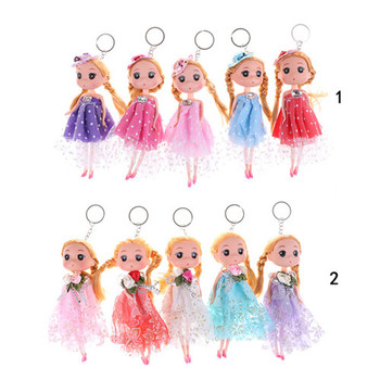 1PC New Mini Dolls Toys Princess Doll Action Figure Toy Car Keychain Princess Dolls For Girls Anime Brinquedos Gift 18CM image