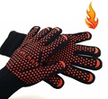 FlameMan BBQ Grilling Cooking Gloves,Extreme Heat Resistant for Extra Forearm Protection (1 piece)