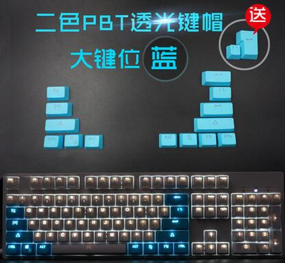 PBT Backlighting <font><b>keycaps</b></font> for mechanical keyboard transparent keycap <font><b>14</b></font> modifier enter key 37 alphabet keys image