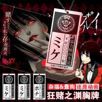 13CM * 7CM Anime Kakegurui Cosplay Krawatte Zwanghaften Gambler Yumeko Jabami Cosplay Halskette Anhänger Name Tag Brust Karte